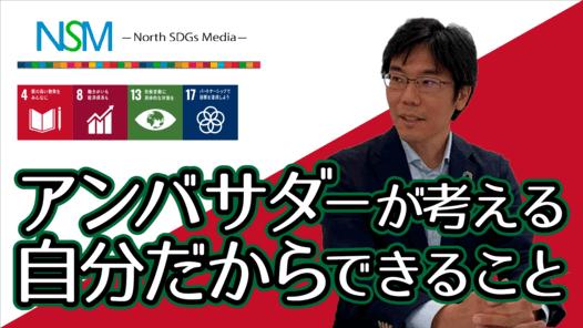 菊地弁護士