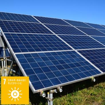 新世代の太陽電池