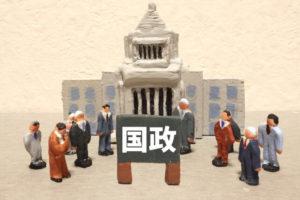 パリ協定に対して日本はどうするのか?