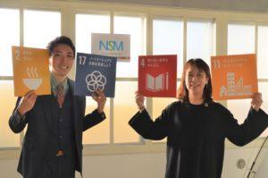 札幌市北区ボラギャング代表野澤様とエ・モレイセス・リヴズ株式会社久保主任