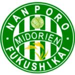 南幌福祉会様ロゴ