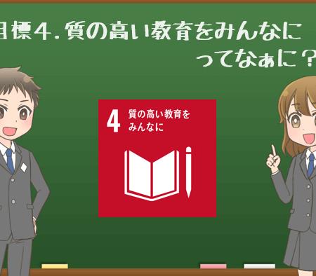 アニメ4サムネ