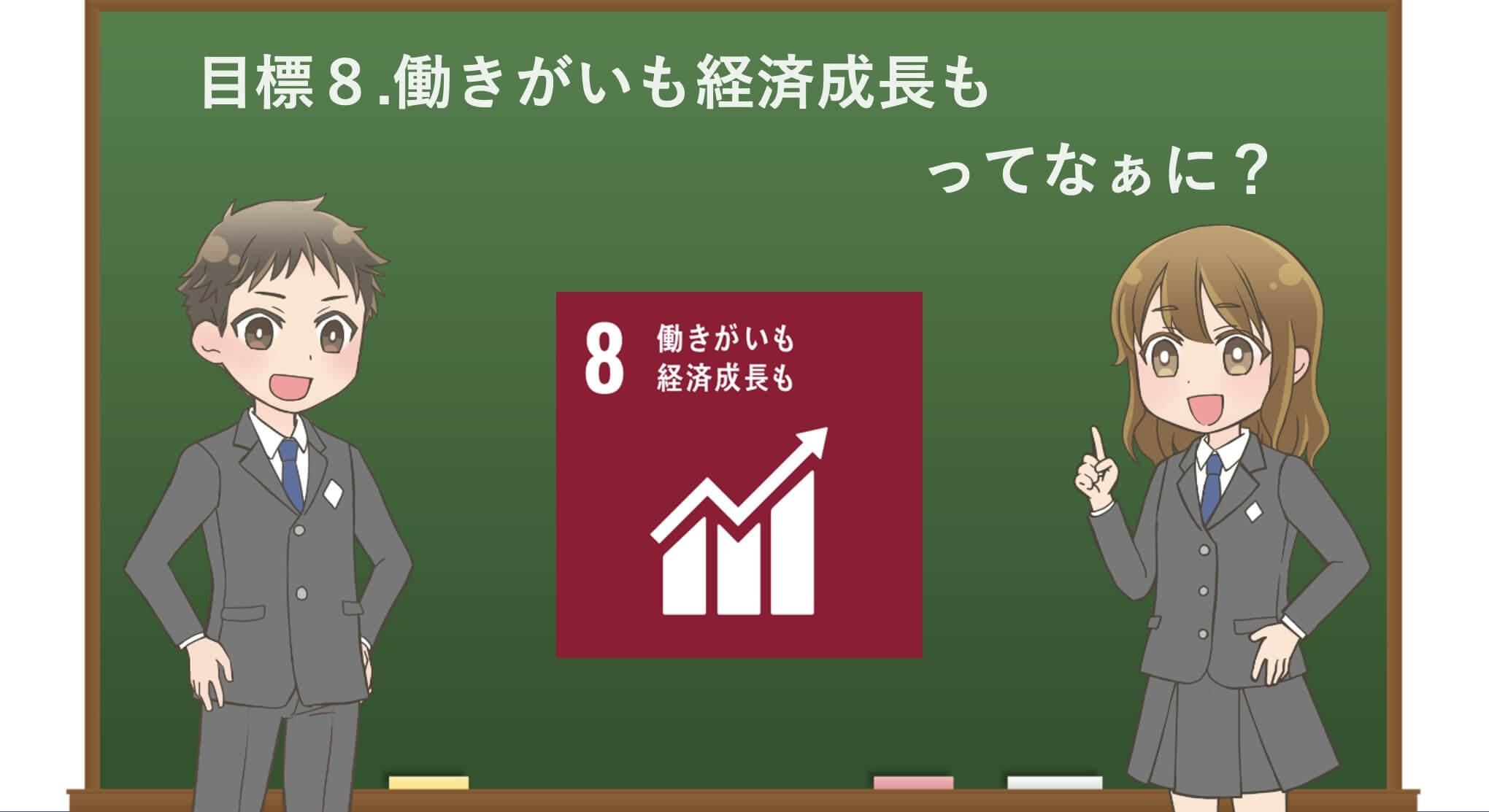 アニメ8サムネ