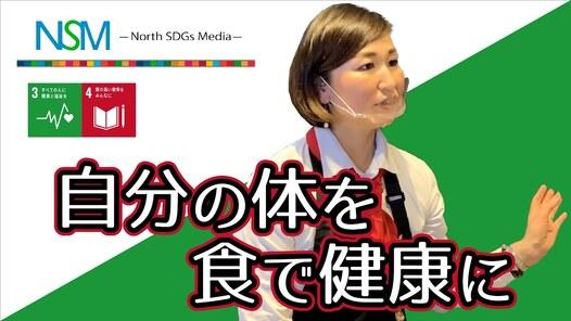北海道江別市おいで屋店長笠田様インタビュー
