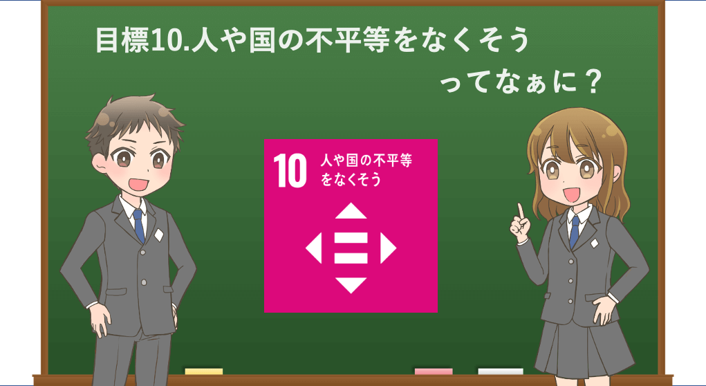 アニメ10サムネ
