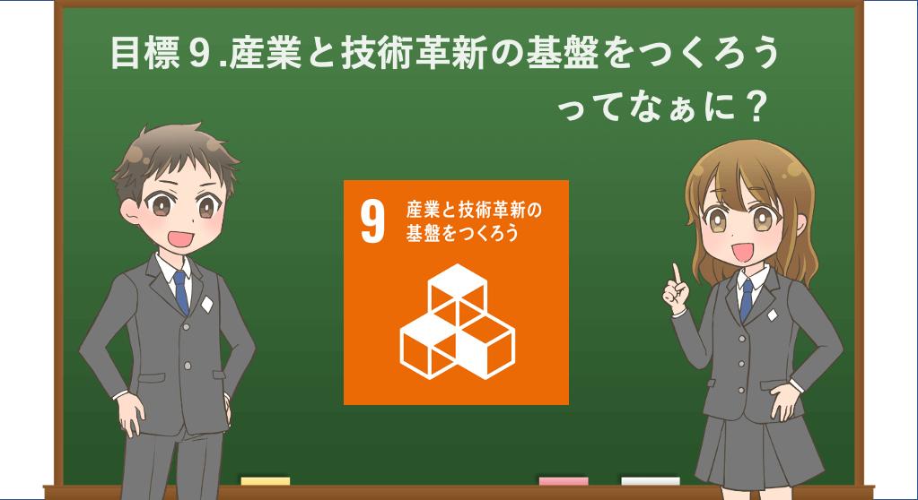 アニメ9サムネ