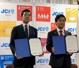 外務省×JC