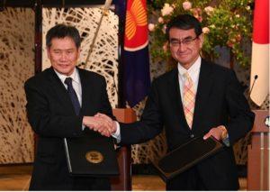 日ASEAN技術協力協定署名式の様子(引用:JETRO)