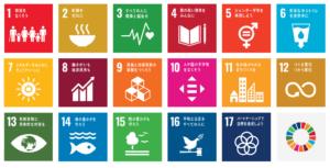 SDG指標