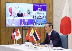 第12回日本・メコン地域諸国首脳会議
