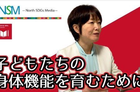 株式会社オフィス鶴羽