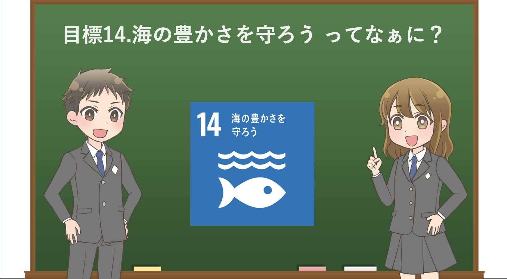anime14