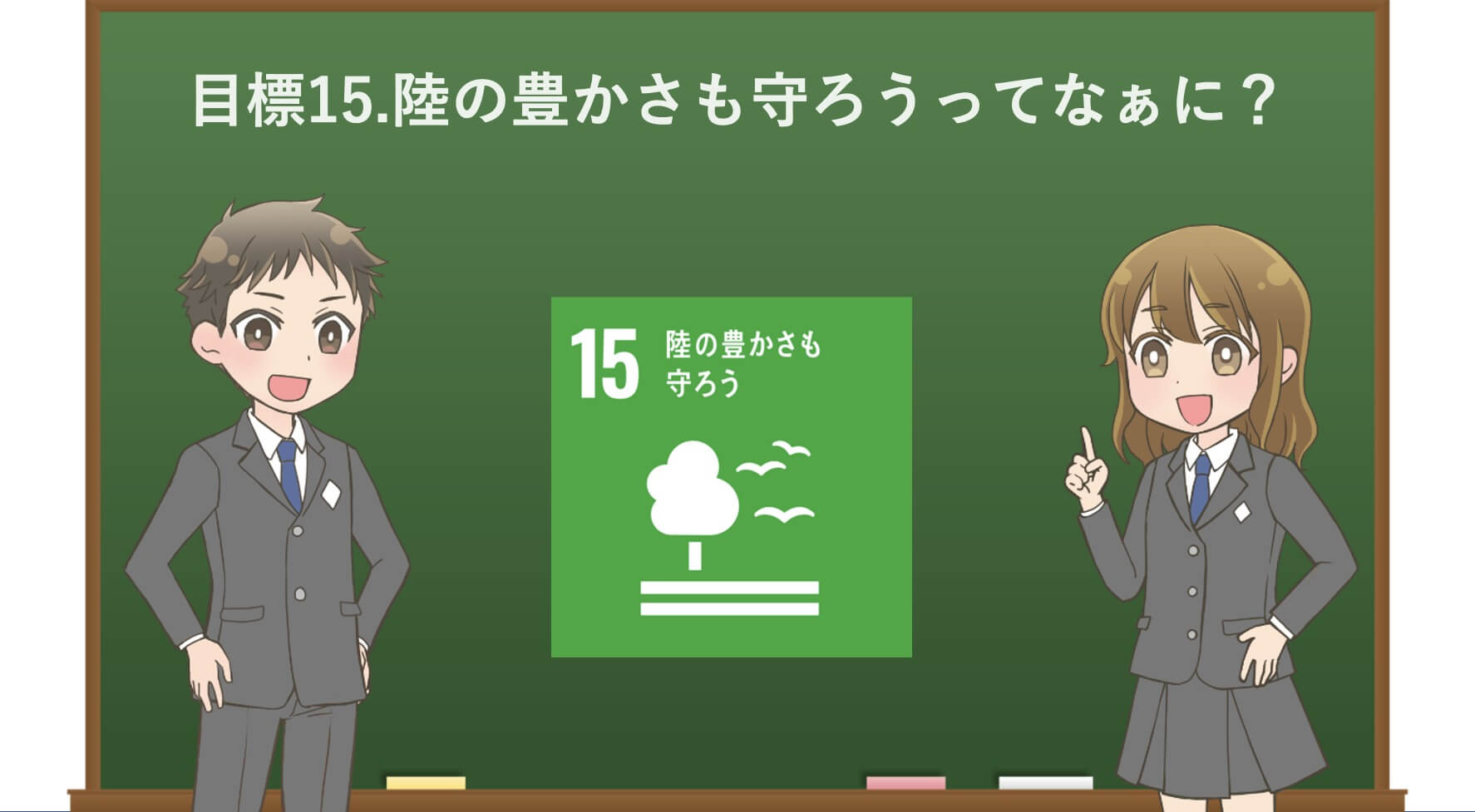 アニメ15サムネ